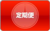 バイク便 京都 大阪 有限会社オート急送ロケット便